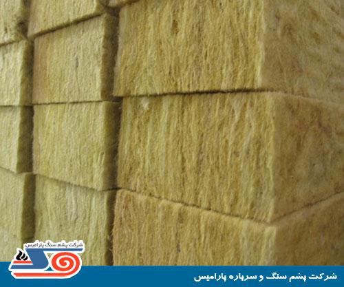 انواع عایق های حرارتی مورد استفاده در عایق کاری، از نظر شکل آن ها ...rockwool-insulation-30
